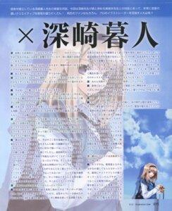 Rating: Safe Score: 5 Tags: misaki_kurehito seifuku text User: androgyne