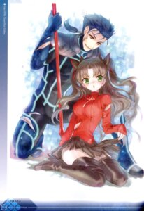 Rating: Safe Score: 15 Tags: amajio_komeko fate/extra fate/stay_night lancer stockings thighhighs toosaka_rin torn_clothes type-moon User: omegakung