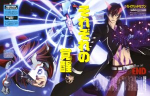 Rating: Safe Score: 3 Tags: kijima_night kouta_fumiaki male sacred_seven tandouji_alma User: Radioactive