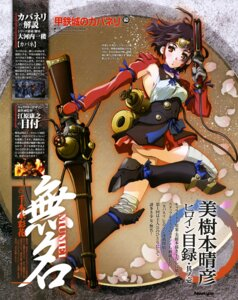 Rating: Questionable Score: 34 Tags: ass gun koutetsujou_no_kabaneri mikimoto_haruhiko mumei no_bra nopan thighhighs User: drop