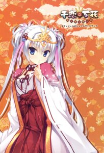 Rating: Safe Score: 42 Tags: miko senren_banka tomotake_yoshino yuzu-soft User: Twinsenzw