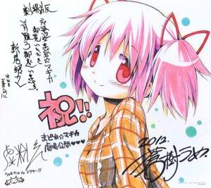 Rating: Safe Score: 29 Tags: aoki_ume autographed gekijouban_puella_magi_madoka_magica kaname_madoka kyubey puella_magi_madoka_magica User: Hatsukoi