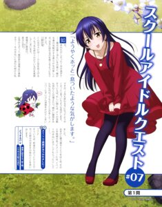 Rating: Safe Score: 21 Tags: chibi dress heels kiyose_akame love_live! otono_natsu pantyhose sonoda_umi User: drop