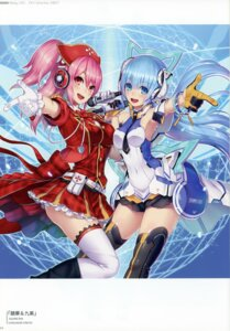 Rating: Safe Score: 24 Tags: 2d gunslinger_stratos headphones symmetrical_docking thighhighs User: kiyoe