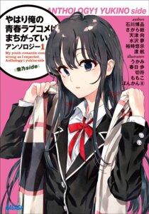 Rating: Questionable Score: 14 Tags: ponkan_8 yahari_ore_no_seishun_lovecome_wa_machigatteiru. User: kiyoe