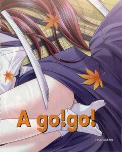 Rating: Questionable Score: 2 Tags: ass chimushi-hime kimono nopan studio_e.go! tsuki_kagura yamamoto_kazue User: Davison