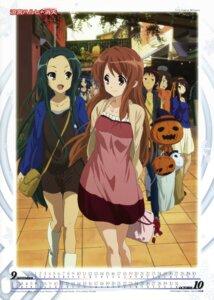 Rating: Safe Score: 36 Tags: asahina_mikuru asakura_ryouko calendar halloween koizumi_itsuki kyon nagato_yuki suzumiya_haruhi suzumiya_haruhi_no_yuuutsu tsuruya ueno_chiyoko User: kyoushiro