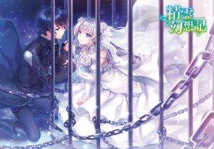 Rating: Safe Score: 17 Tags: dress riv seirei_gensouki wedding_dress User: kiyoe