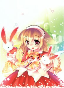 Rating: Safe Score: 6 Tags: inuneko matatapi User: petopeto