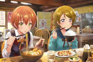 Rating: Safe Score: 25 Tags: hoshizora_rin koizumi_hanayo love_live! seifuku shamakho signed sweater User: RyuZU