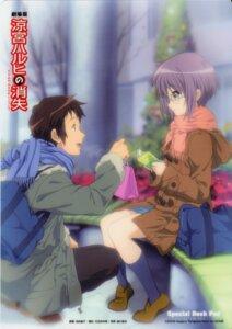 Rating: Safe Score: 38 Tags: ikeda_shouko kyon megane nagato_yuki screening seifuku suzumiya_haruhi_no_yuuutsu User: acas