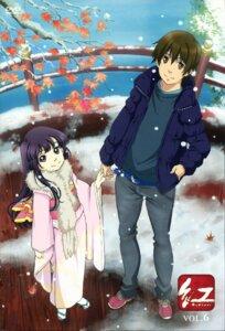 Rating: Safe Score: 6 Tags: disc_cover kimono kuhouin_murasaki kurenai kurenai_shinkurou User: hirotn