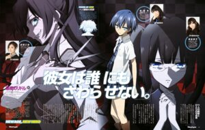 Rating: Safe Score: 10 Tags: akuma_no_riddle azuma_tokaku ide_naomi kaminaga_kouko megane seifuku takechi_otoya User: drop