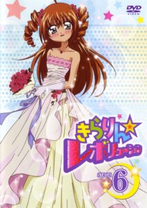 Rating: Safe Score: 2 Tags: dress kirarin kirarin_revolution wedding_dress User: ShadowSneeze