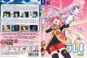 Rating: Safe Score: 2 Tags: ayukawa_misora disc_cover konoe_nanami lamune thighhighs User: Davison