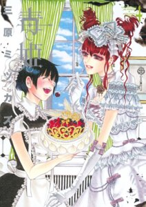 Rating: Safe Score: 4 Tags: gothic_lolita lolita_fashion maid mihara_mitsukazu paper_texture screening User: Nei