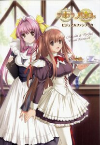 Rating: Safe Score: 11 Tags: chocolat_-maid_cafe_curio- kazami_yui maid manai_misato nekonyan parfait_chocolate_second_brew waitress User: fireattack