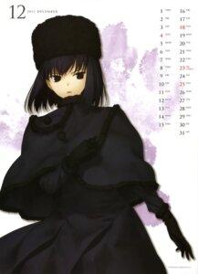 Rating: Safe Score: 17 Tags: calendar koyama_hirokazu kuonji_alice mahou_tsukai_no_yoru type-moon User: SubaruSumeragi