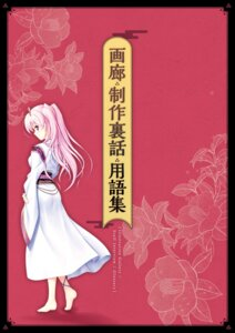 Rating: Questionable Score: 13 Tags: august bekkankou digital_version himinomikoto sen_no_hatou_tsukisome_no_kouki User: Twinsenzw