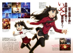 Rating: Safe Score: 37 Tags: fate/stay_night fate/stay_night_unlimited_blade_works kimura_masahiro thighhighs toosaka_rin User: drop