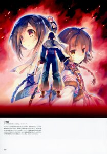 Rating: Questionable Score: 8 Tags: amaduyu_tatsuki possible_duplicate utawarerumono utawarerumono_itsuwari_no_kamen User: Radioactive