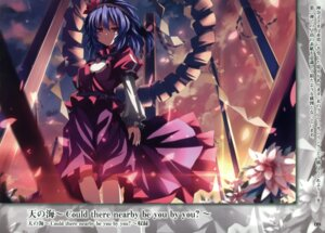 Rating: Safe Score: 19 Tags: eefy shino_(eefy) touhou yasaka_kanako User: midzki