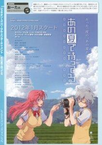 Rating: Safe Score: 19 Tags: ano_natsu_de_matteru kirishima_kaito megane seifuku takatsuki_ichika uon_taraku User: crim