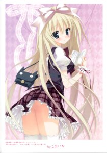 Rating: Safe Score: 76 Tags: kobuichi nopan seifuku seitokai_no_ichizon shiina_mafuyu thighhighs User: WtfCakes