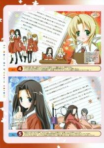 Rating: Safe Score: 6 Tags: kyougetsutei miyashita_miki pajama seifuku User: fireattack