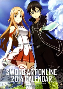 Rating: Safe Score: 29 Tags: asuna_(sword_art_online) echigo_mitsutaka kirito sword sword_art_online User: Radioactive