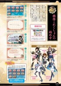 Rating: Safe Score: 4 Tags: fubuki_(kancolle) ikazuchi_(kancolle) inazuma_(kancolle) kantai_collection murakumo_(kancolle) samidare_(kancolle) sazanami_(kancolle) User: dandan550