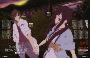 Rating: Safe Score: 12 Tags: akizuki_maria aonuma_shun asahina_satoru kojima_takashi shinsekai_yori watanabe_saki User: vkun