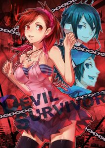 Rating: Safe Score: 27 Tags: 2d 4hands cleavage kihara_atsurou megami_ibunroku_devil_survivor megaten protagonist_(devil_survivor) tanigawa_yuzu thighhighs User: sairenji21