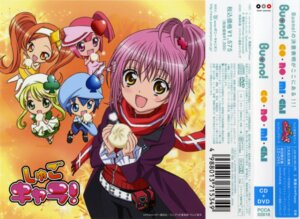 Rating: Safe Score: 6 Tags: dia hinamori_amu miki ran shugo_chara suu User: cosmic+T5