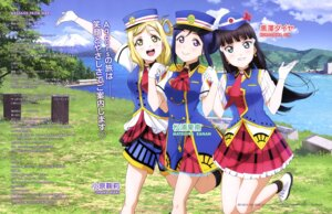Rating: Safe Score: 25 Tags: kurosawa_dia love_live!_sunshine!! matsuura_kanan ohara_mari see_through suzuki_isamu User: drop