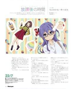 Rating: Safe Score: 8 Tags: 22/7 hiragi_tsubomi horiguchi_yukiko maruyama_akane megane User: drop