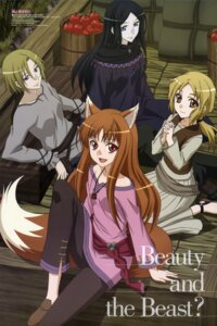 Rating: Safe Score: 37 Tags: animal_ears holo nora_ardent shinohara_kenji spice_and_wolf tail User: acas