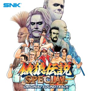 Rating: Safe Score: 7 Tags: andy_bogard axel_hawk billy_kane cheng_sinzan disc_cover duck_king fatal_fury geese_howard japanese_clothes joe_higashi jubei_yamada kim_kaphwan laurence_blood megane raiden_(snk) shinkirou shiranui_mai smoking snk terry_bogard tung_fu_rue wolfgang_krauser User: blooregardo