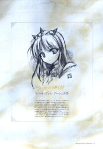 Rating: Safe Score: 3 Tags: bekkankou feena_fam_earthlight sketch yoake_mae_yori_ruriiro_na User: admin2