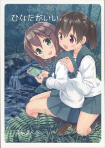 Rating: Safe Score: 22 Tags: kuraue_hinata mountain_pukuichi seifuku yama_no_susume yukimura_aoi User: Radioactive