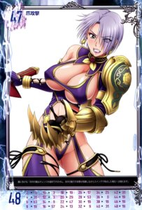 Rating: Questionable Score: 15 Tags: cleavage ivy_valentine nigou queen's_gate screening soul_calibur thighhighs User: YamatoBomber