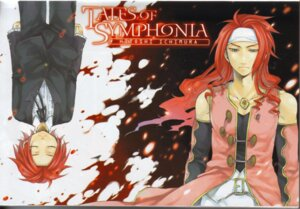 Rating: Safe Score: 3 Tags: male tales_of tales_of_symphonia zelos_wilder User: Radioactive