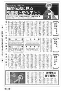 Rating: Safe Score: 2 Tags: akaiito fujiwara_nozomi hal hatou_kei monochrome scanning_artifacts text User: Waki_Miko