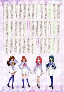 Rating: Questionable Score: 4 Tags: akagi_towa amanogawa_kirara go!_princess_pretty_cure haruno_haruka heels kaidou_minami pretty_cure seifuku text thighhighs User: Radioactive
