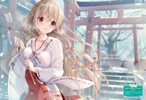 Rating: Questionable Score: 27 Tags: cleavage maeda_shiori miko neko twinbox twinbox_school User: kiyoe