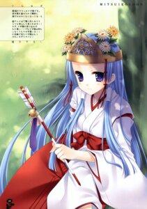 Rating: Safe Score: 23 Tags: kannagi_crazy_shrine_maidens miko nagi tatekawa_mako wnb User: petopeto
