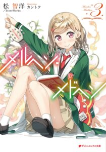 Rating: Safe Score: 47 Tags: digital_version guitar kantoku lynne_daves marchen_madchen seifuku User: LiHaonan