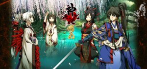 Rating: Safe Score: 17 Tags: jpeg_artifacts kajiri_kamui_kagura kimono light sword tagme wet User: saemonnokami