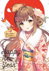 Rating: Safe Score: 47 Tags: kimono kinako_kona User: hiroimo2