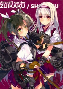 Rating: Safe Score: 16 Tags: kantai_collection shirokitsune shoukaku_(kancolle) weapon zuikaku_(kancolle) User: kiyoe